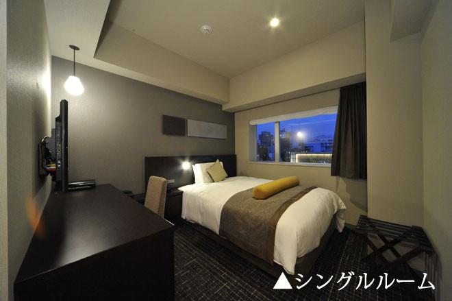 シングルルーム | 広島ワシント...