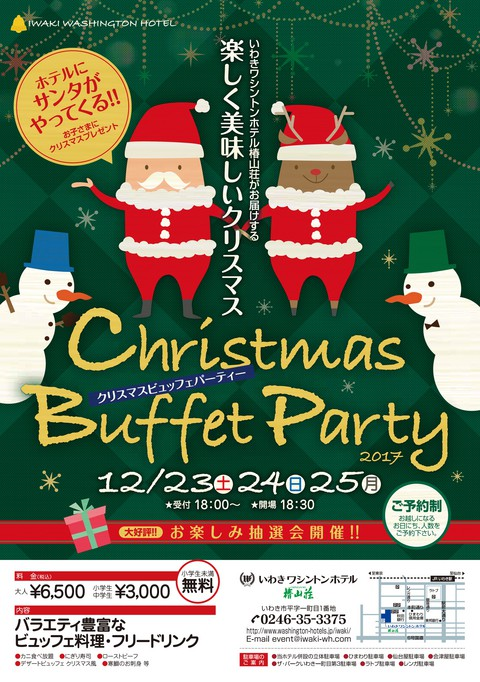 Christmas Buffet Party  2017